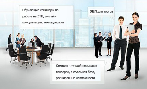 039;Добро пожаловать на сайт ГК Сахалин-Информ