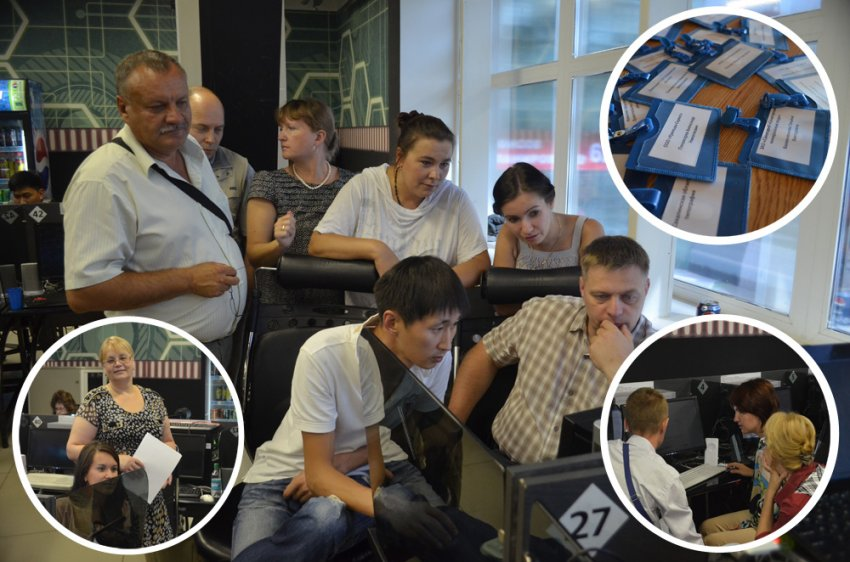 Практический семинар по Контрактной системе в г.Южно-Сахалинске